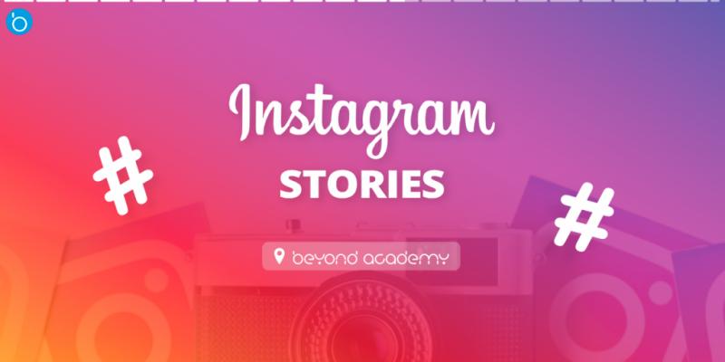 5 ползи от Instagram Stories за вашия бизнес